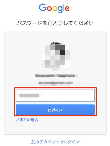 Google_Prompt-03