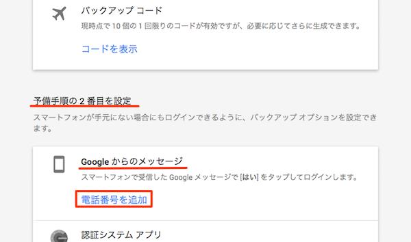Google_Prompt-04