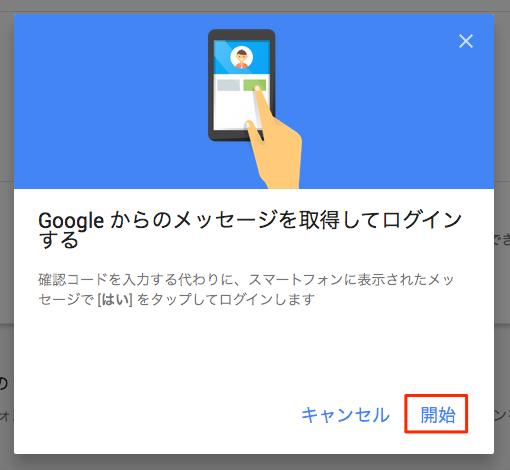 Google_Prompt-05