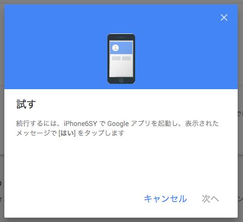 Google_Prompt-07