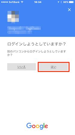 Google_Prompt-08