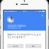 Google_Prompt