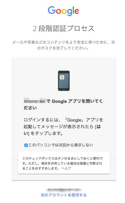 Google_Prompt-11