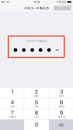Installing_iOS_beta_on_iphone-13