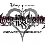 【最新PV】KINGDOM HEARTS HD 2.8 Final Chapter Prologue 気になる発売日、ゲーム詳細情報、新作情報も!【フライング公開】