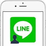 【LINE】iPhoneのLINEで友達を削除する方法
