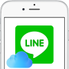 【LINE】LINEのトーク履歴をiCloudにバックアップする方法