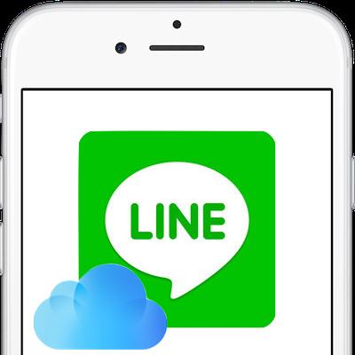 LINE-iCloud