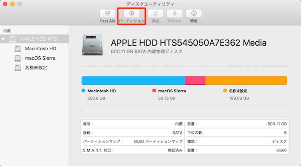 macOS_Delete−01
