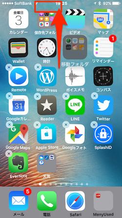 folders_inside_folders_on_iPhone-04