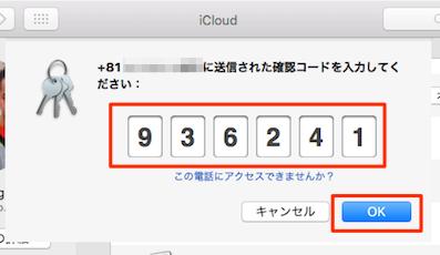 iCloud_Mac-10