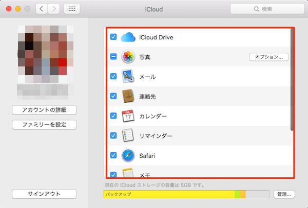 iCloud_Mac-11