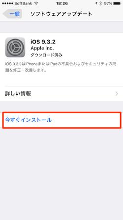 iCloud_iPhone-02