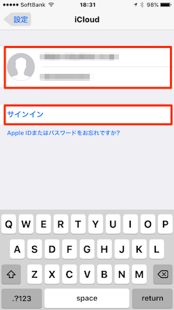 iCloud_iPhone-04
