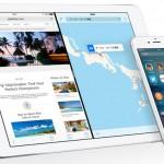Apple、iOS 9.3.3 Beta4を開発者及びパブリック テスター向けにリリース