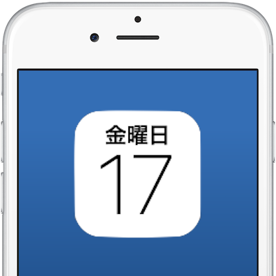 iPhone6SilverPortrait_750x1334_01
