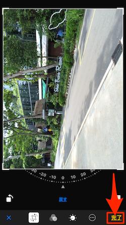 iPhone_Photo_App-04