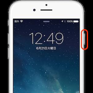 iPhone_Waterproof-01