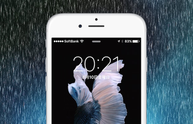 iPhone_Waterproof
