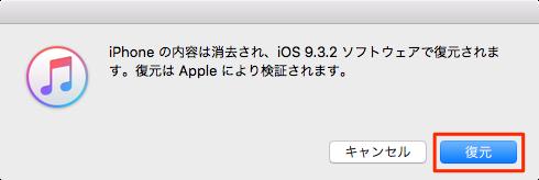 iTunes-05