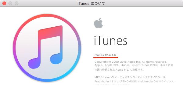 iTunes14