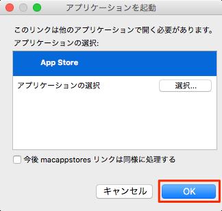 macOS_Download-03