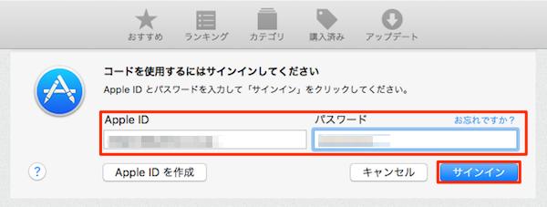 macOS_Download-04