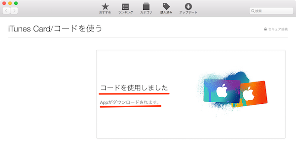 macOS_Download-05