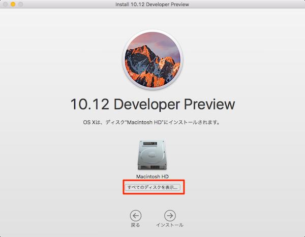 macOS_Installation-05