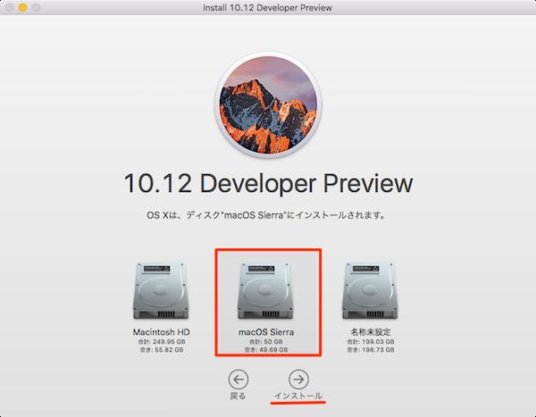 macOS_Installation-06