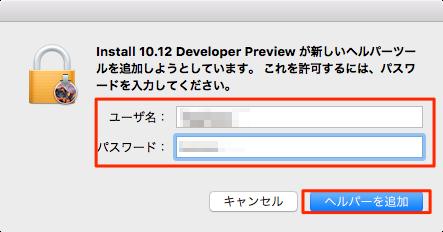 macOS_Installation-07