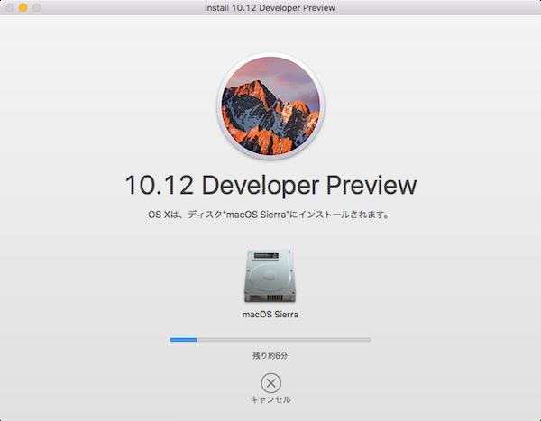 macOS_Installation-08
