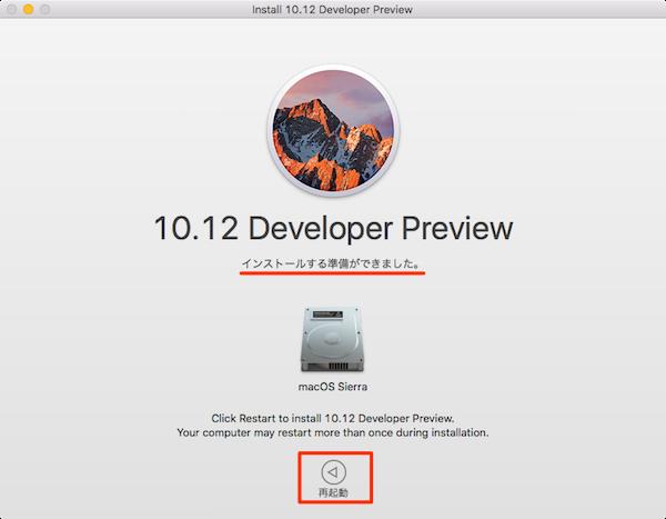 macOS_Installation-09