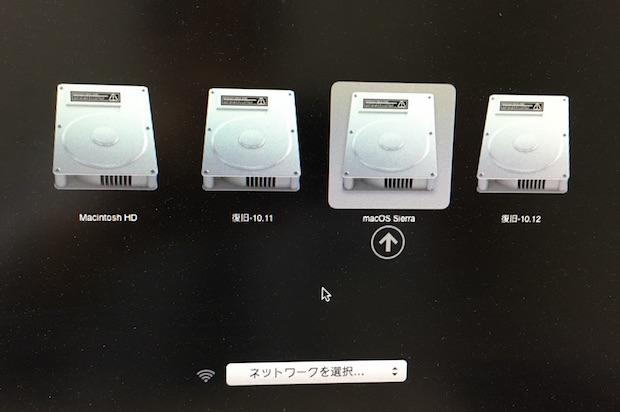 macOS_Installation-11