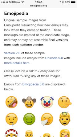 new_emoji_characters-01