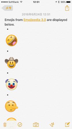 new_emoji_characters-06