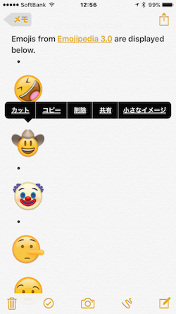 new_emoji_characters-07
