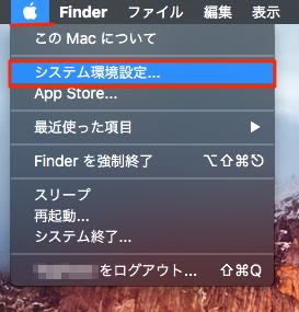 Change_user_account-01