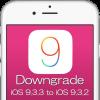 【iOS】iOS 9.3.3をiOS 9.3.2にダウングレードする方法
