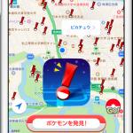 「Go Map for ポケモン GO!」発見したポケモンの位置を投稿、みんなで共有できる地図アプリが人気!