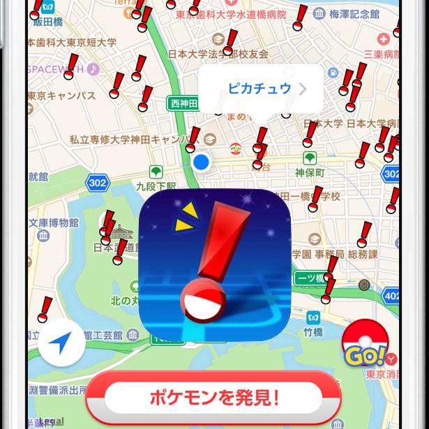 GO-Map_for_PokemonGO