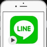 """【LINE】タイムラインに流れてきた動画の自動再生を""""オフ""""にする方法"""
