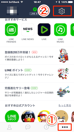 LINE_MailAdd_Release-01