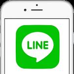 【LINE】機種変更時の注意!新しいスマートフォンにLINEアカウントを引き継ぐ方法:2016年版