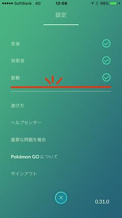 PokemonGO_BatterySaver-02