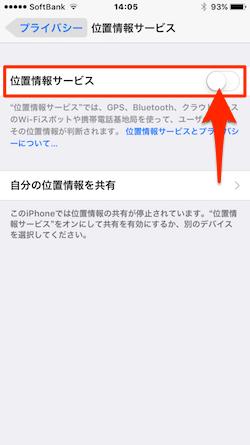 PokemonGO_GPS-03