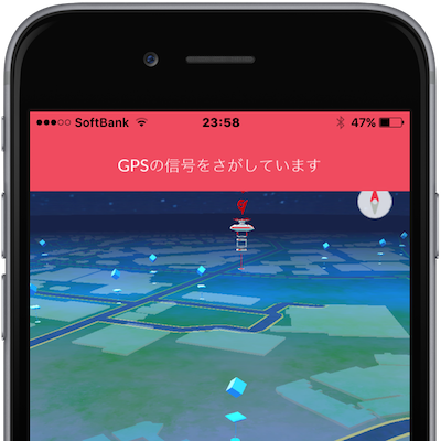 PokemonGO_GPS