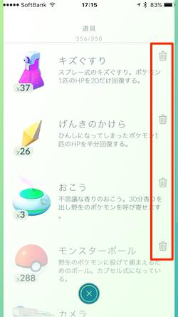 PokemonGO_Pokestop-04