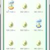 【ポケモンGO】タマゴは9個しか持てない!レア度の低い卵の捨て方は?あるの?