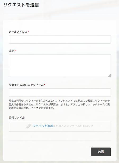 PokemonGO_nickname-03